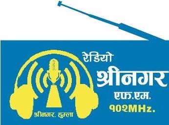 Radio shreenagar