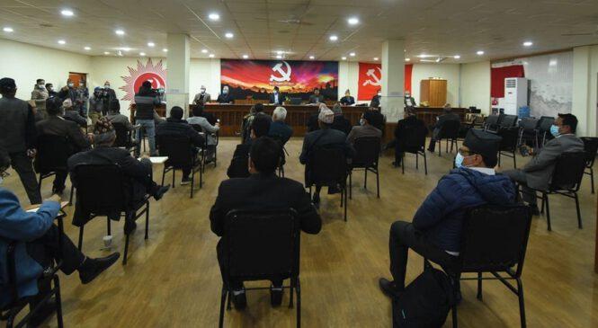 विवादित अध्यादेशबीच नेकपा स्थायी समिति बैठक आज
