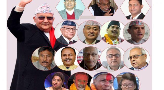 प्रधानमन्त्रीद्वारा मन्त्रिपरिषद पुनर्गठन : यस्तो छ १७ सदस्यीय मन्त्रिपरिषदको कार्यबिभाजन (सूचीसहित)